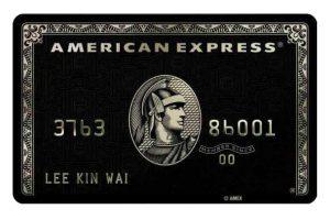 carte-de-crédit-haut-de-gamme